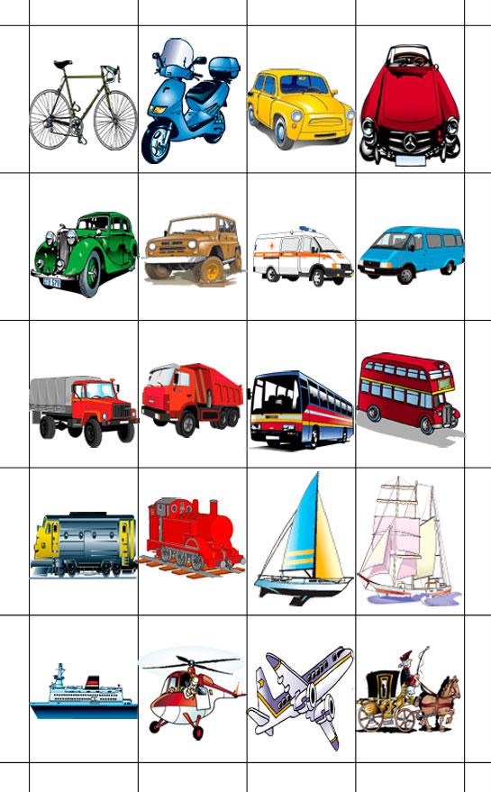 Открытки, транспорт картинки для детей дошкольного возраста