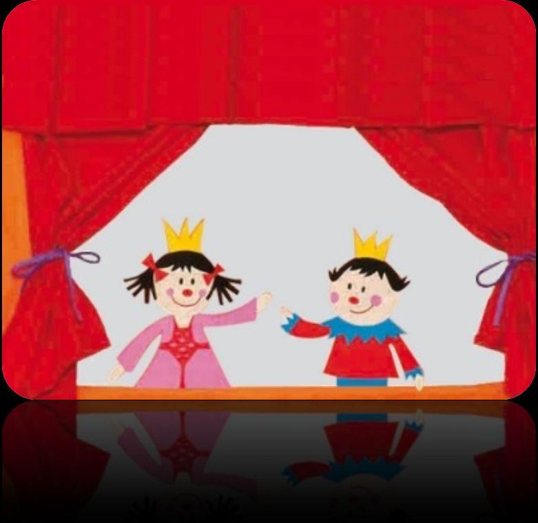 Картинка театр детский рисунок